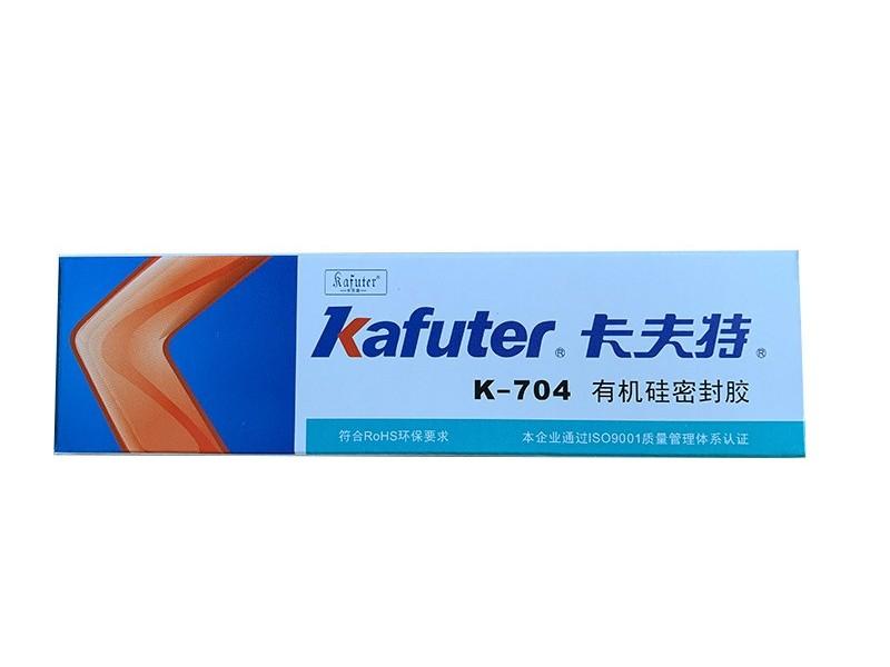 卡夫特K-704