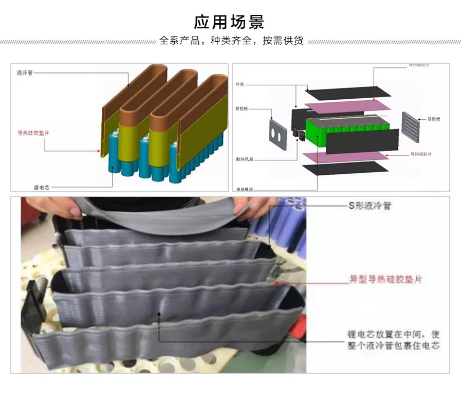 锂电池导热硅胶片D3