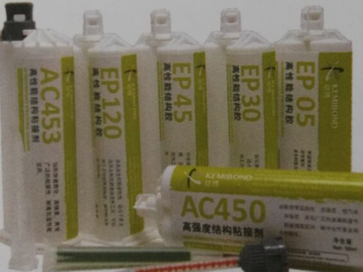铠博AC450丙烯酸酯结构胶 低气味 耐冲击 耐久性环保胶粘剂