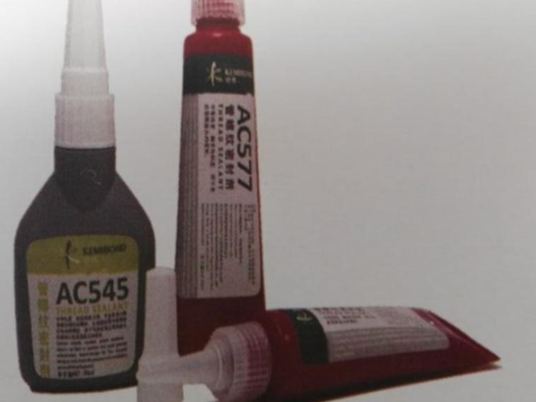 铠博AC609零件固持胶 高强度 低粘度厌氧胶 轴承套管胶粘剂 50ml