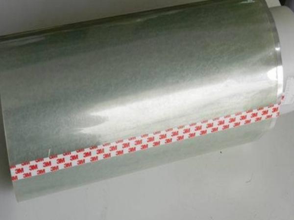 供应原装3M5#聚酯薄膜绝缘胶带 3M特种电气电工绝缘胶带 透明