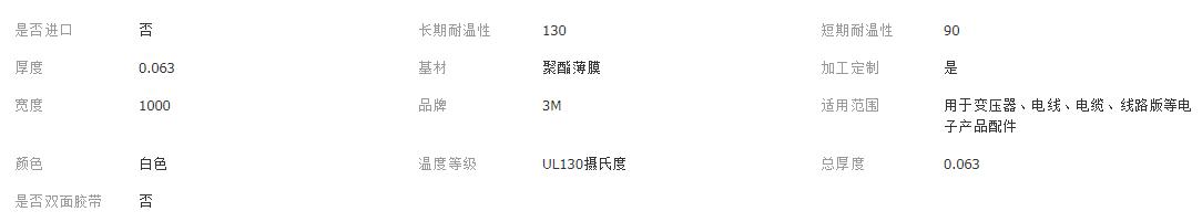 QQ截图20181211094821