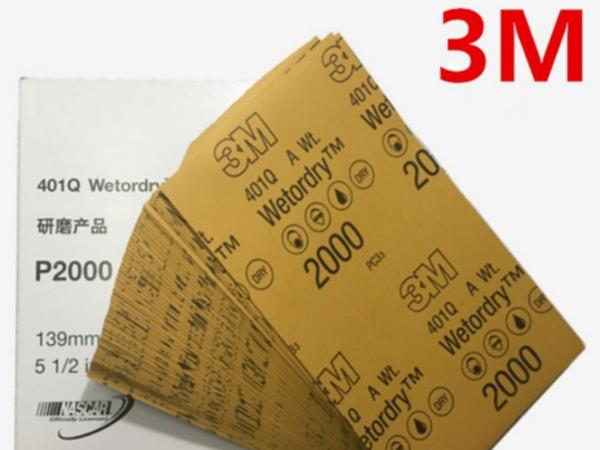 原装3M401Q砂纸 1500#/2500#漆面打磨砂纸 汽车抛光打磨砂纸