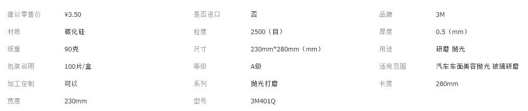 QQ截图20181211131750