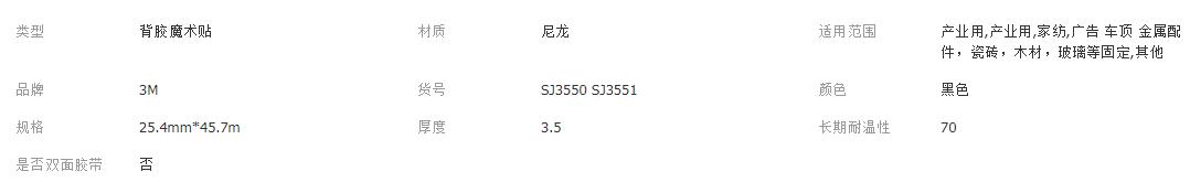 QQ截图20181211134920