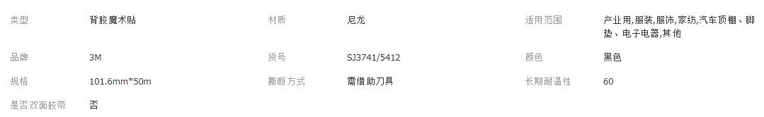 QQ截图20181211135143