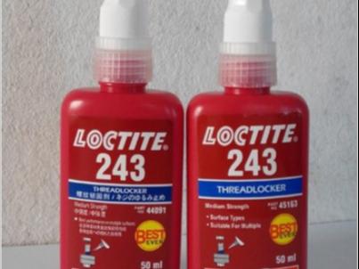 loctite乐泰243厌氧胶水 螺纹锁固剂 高粘度中强度可拆卸密封胶