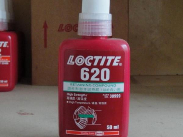 原装LOCTITE汉高乐泰620胶水圆柱形固持胶水耐高温高粘度