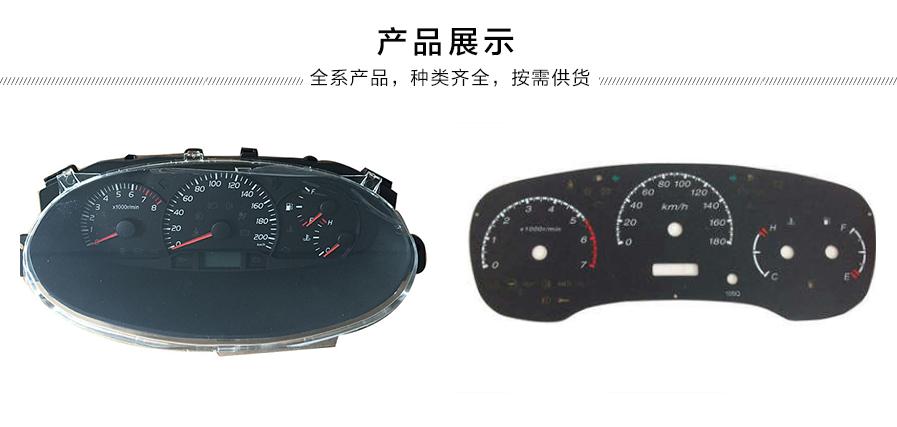 轿车仪表保护膜加工