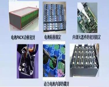 有机硅密封胶在电池中应用