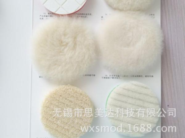 厂家供应各种羊毛球、海绵盘等研磨抛光产品 可按要求加工