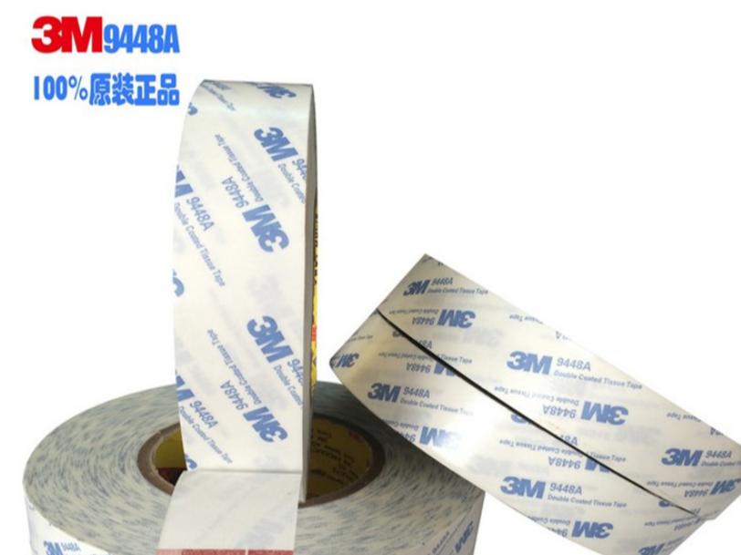 强力3m双面胶带 3m9448ab白色无纺布超薄双面胶带 模切加工