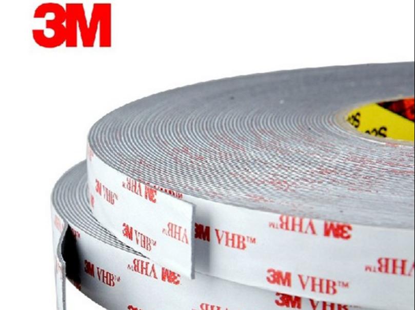 3m4941双面胶带 超粘VHB丙烯酸汽车泡棉双面胶带 灰色模切