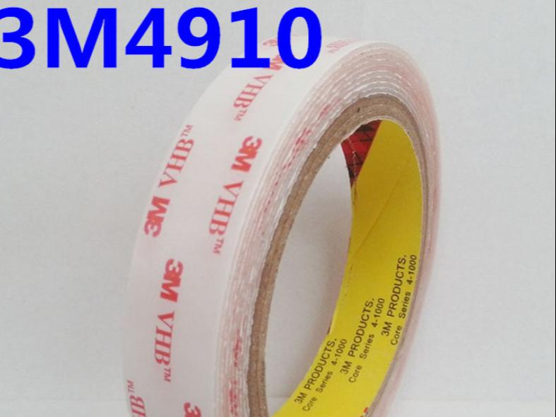 3m4910VHB强力透明亚克力泡棉双面胶带 防水耐高低温胶带 模切