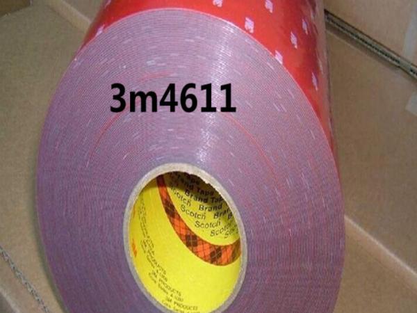 美国进口3m双面胶 3m4611VHB汽车泡棉胶带 丙烯酸泡棉灰色 模切