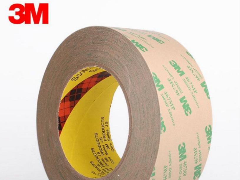 3m双面胶 3m467无基材透明耐高温高粘度双面胶带 模切加工