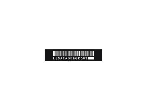 汽车VIN码标签