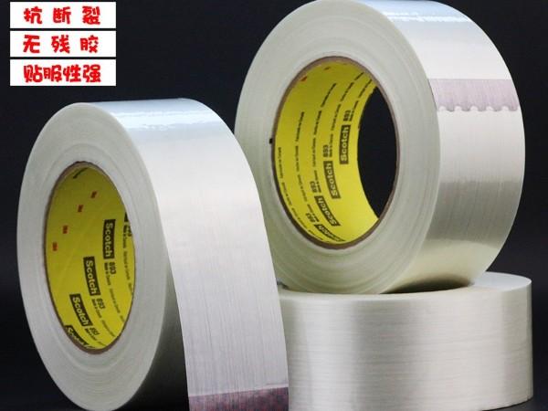 供应网格玻璃纤维胶带 聚脂胶带 条纹玻璃纤维胶带 规格可定做