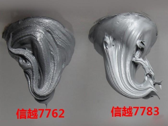 电脑CPU导热硅脂膏原装日本信越X-23-7783D耐高温含银散热硅脂