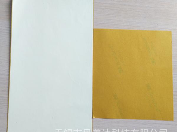 原装3m不干胶标签 3M3690E户外标签纸 PVC标签持久耐油污 定做