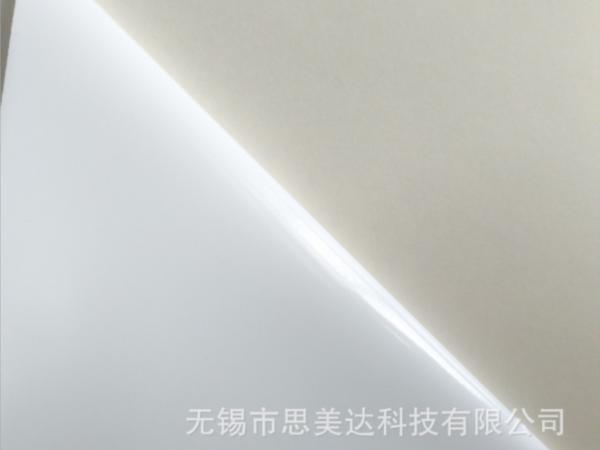 原装3m57816/57817亮白PET材料 不干胶标签 标牌定做 模切