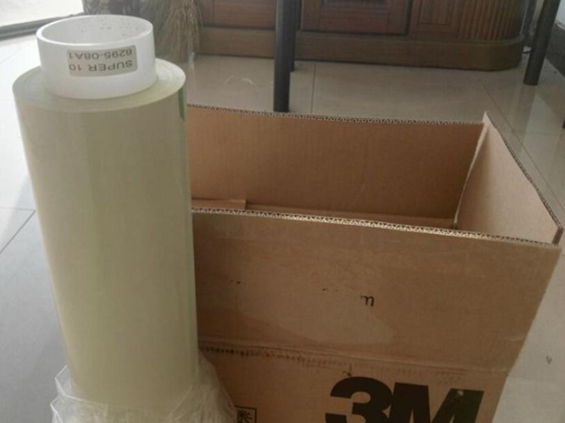 3m10#特种电气胶带 3m环氧薄膜 绝缘耐高压单面胶带 模切加工