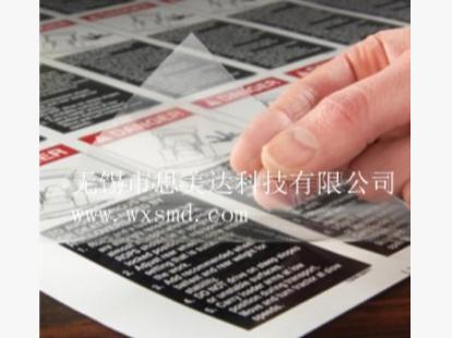 无锡3m7737FL丝绒样透明标签材料 透明不干胶标签贴纸 标牌定做