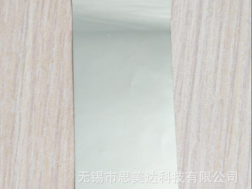 供应原装3m7871/7872标签材料胶带纸 pet不干胶标签纸定做 标牌