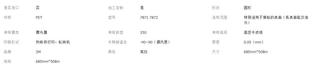 QQ截图20181206153621