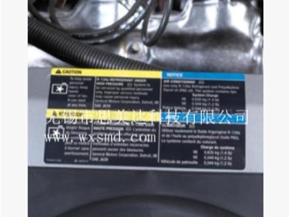 3m不干胶标签 3m7847标签材料 数字贴纸 不干胶印刷 铭牌制作