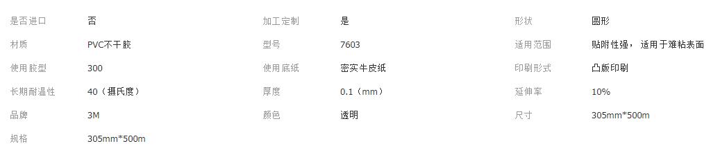 QQ截图20181206154135