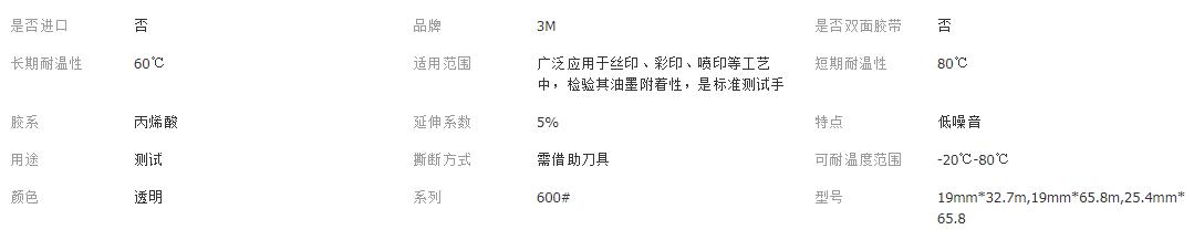 QQ截图20181206091300