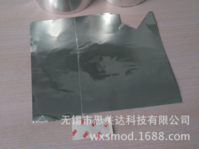 3M铝箔胶带国产铜铝箔胶带屏蔽胶带来样定制冲型模切加工