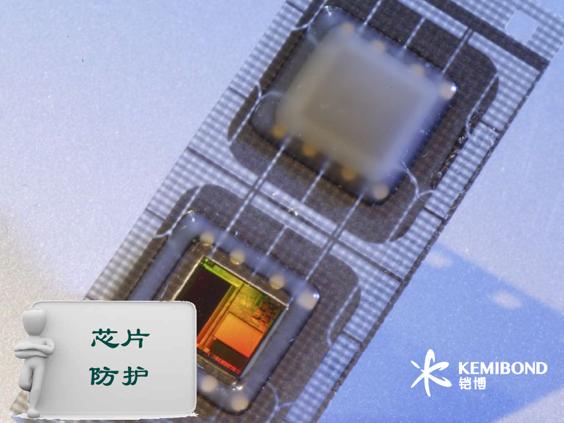 UV胶水固化—芯片保护