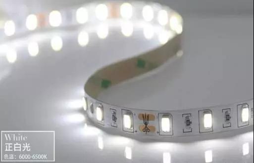 LED胶带