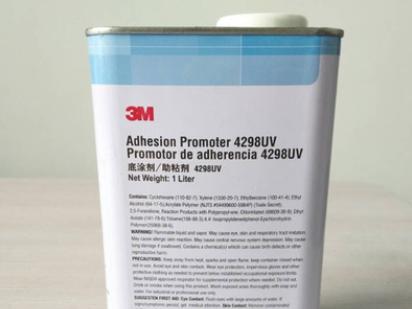 3M4298UV助粘剂 3M快速助粘剂 固定胶带粘合剂底涂剂