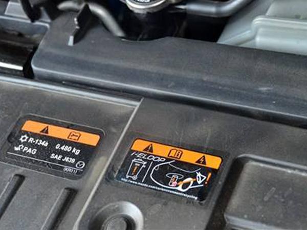 汽车冷媒标签