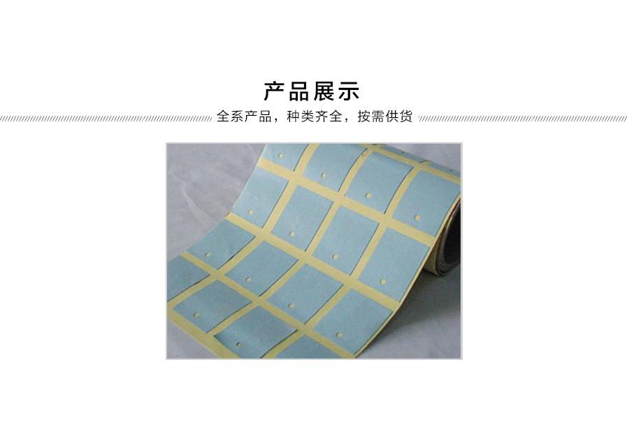 锂电池导热硅胶片D2