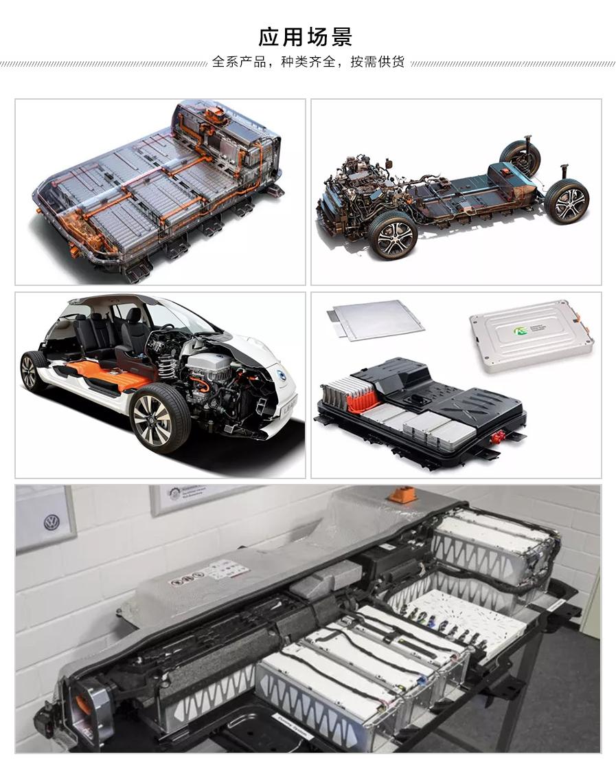 锂电池膨胀,溶胀胶带