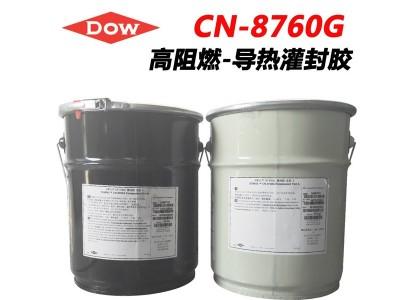 道康宁CN-8760G密封胶导热灌封胶CN8760有机硅电子聚氨脂涂层材料
