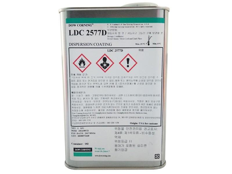 道康宁LDC1-2577D