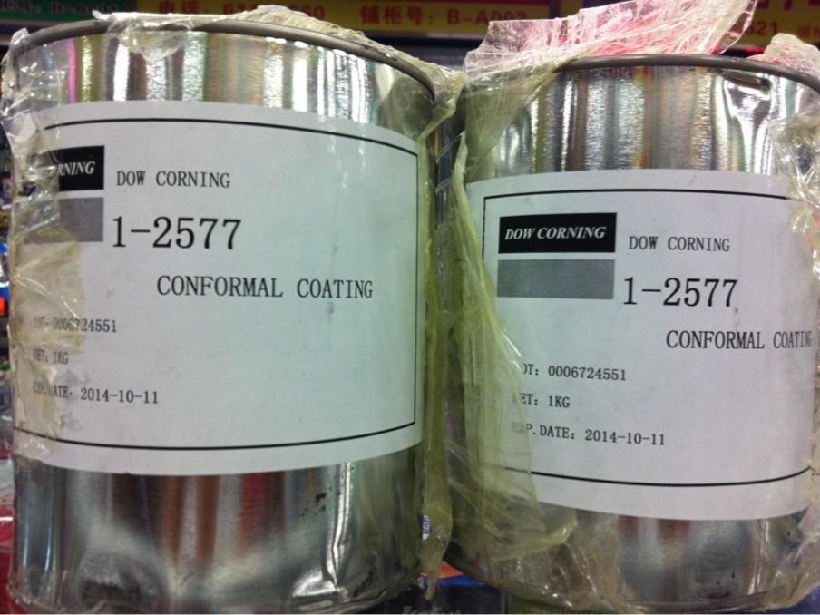 道康宁1-2577LV胶水 PCB板防潮披覆 线路板绝缘密封胶 透明三防漆