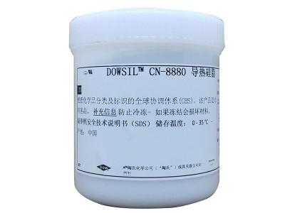 道康宁CN-8880导热硅脂 LED灯具散热膏 CPU显卡功放白色导热胶