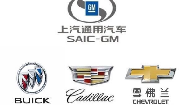 2019年汽车制造大咖—上汽通用是怎么卖车的?