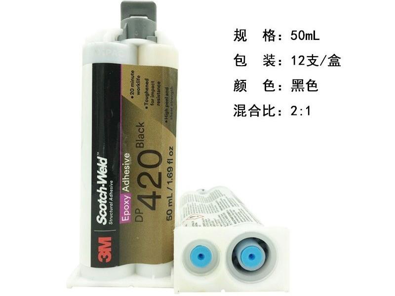 3mdp420胶水