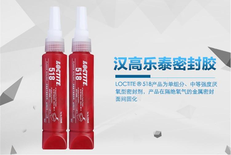 丙烯酸酯胶粘剂