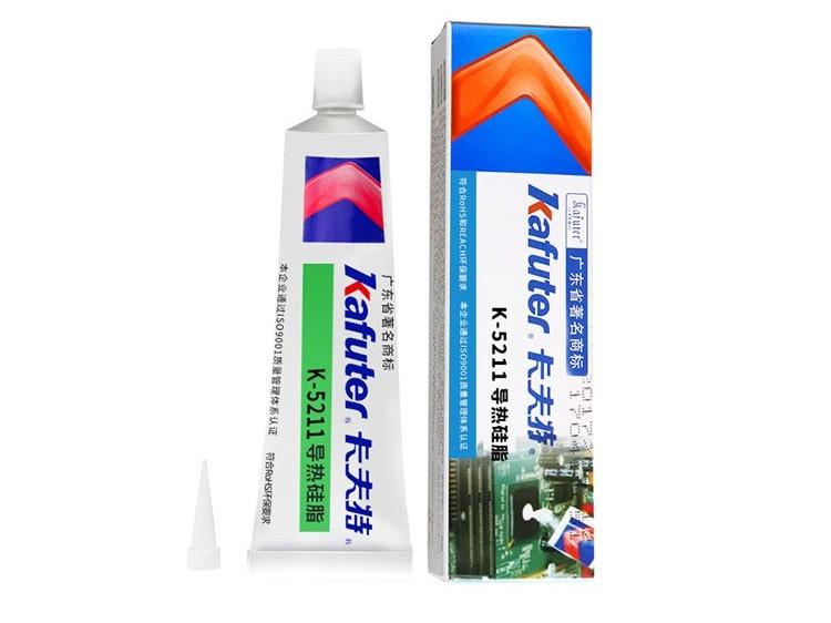 卡夫特导热硅脂 K-5215/5213/5212/5211 白色cpu显卡导热散热膏