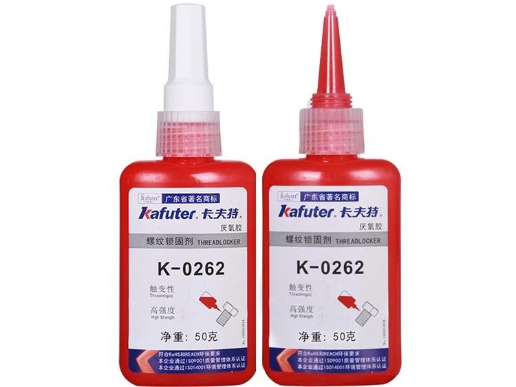 卡夫特K-0262螺纹胶