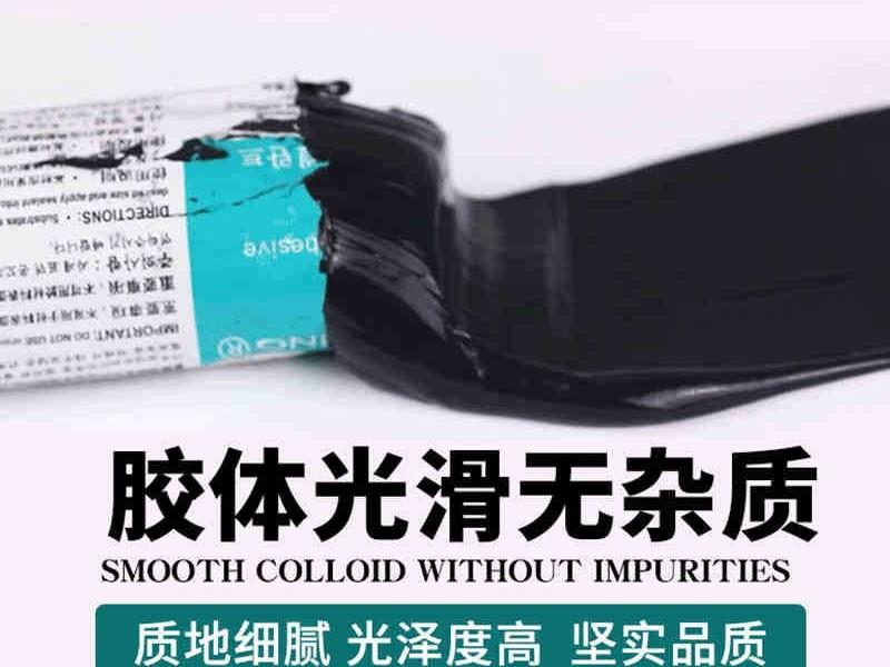 道康宁995中性硅酮密封胶 耐候装修建筑幕墙结构胶粘剂 黑色
