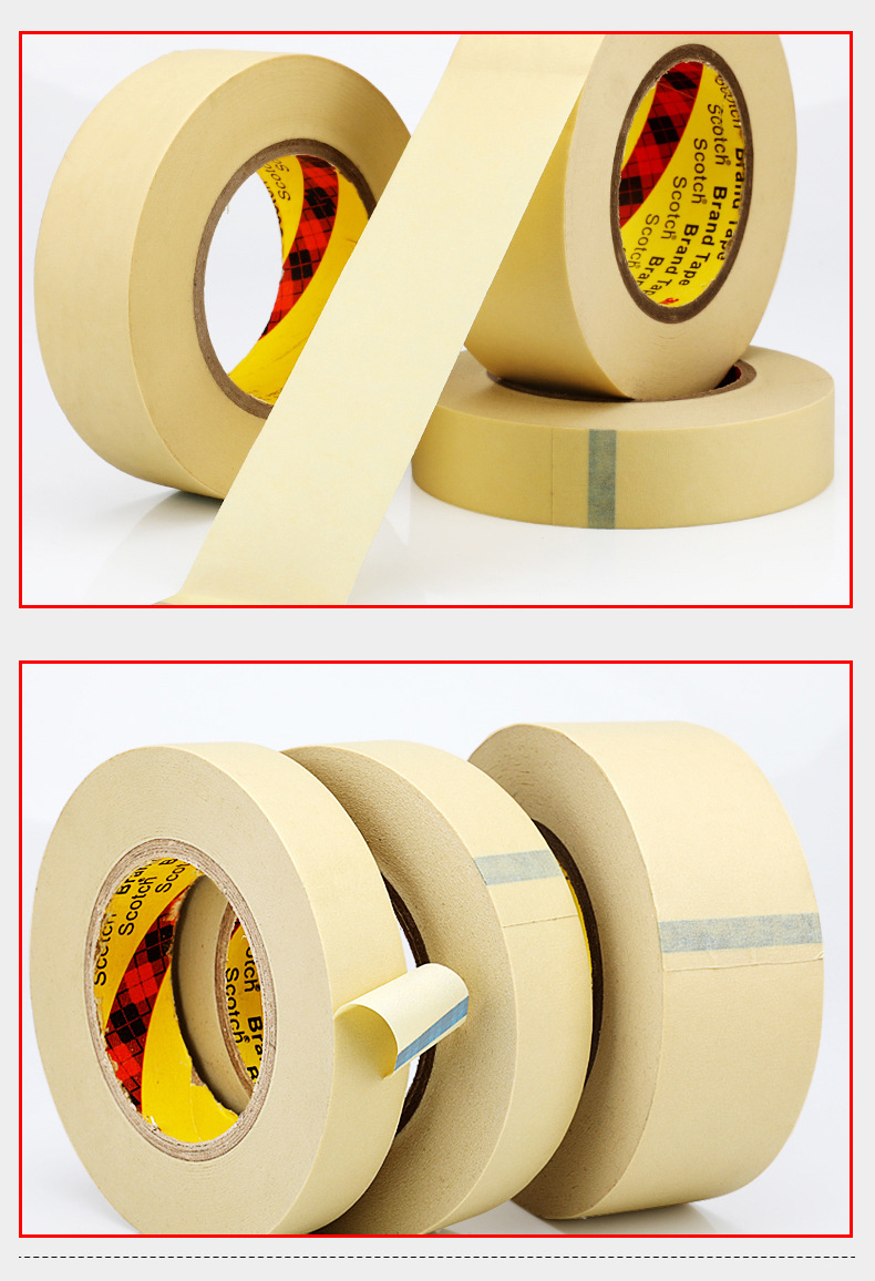 3m2310美纹纸胶带